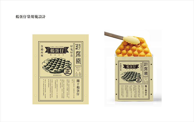 廣州品牌策劃