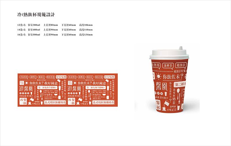 东莞品牌设计