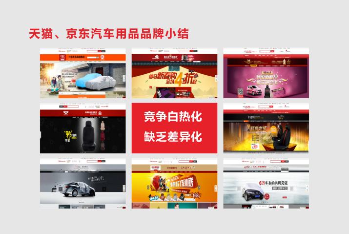 广州品牌设计