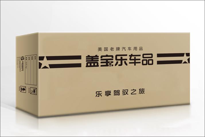 深圳品牌策划