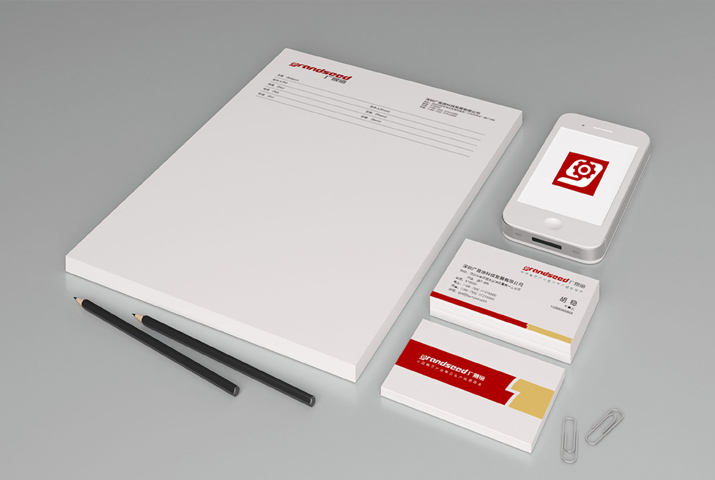 广州品牌形象设计