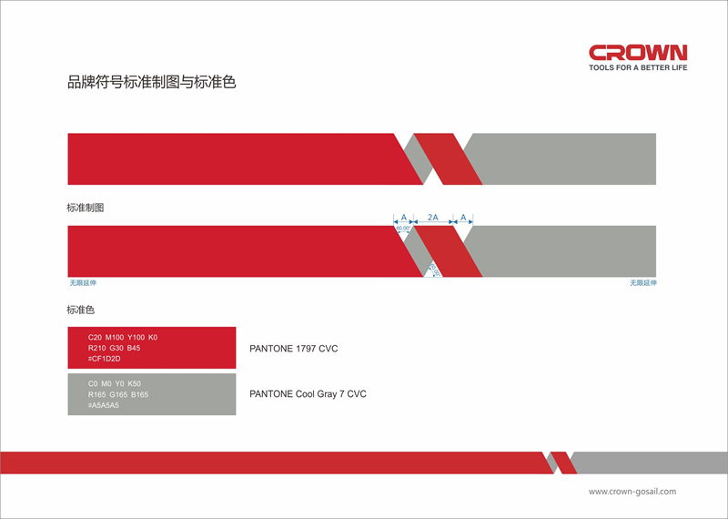 深圳电影設計