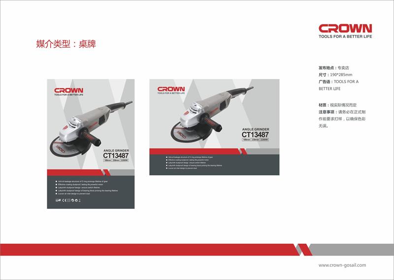 东莞品牌策划设计
