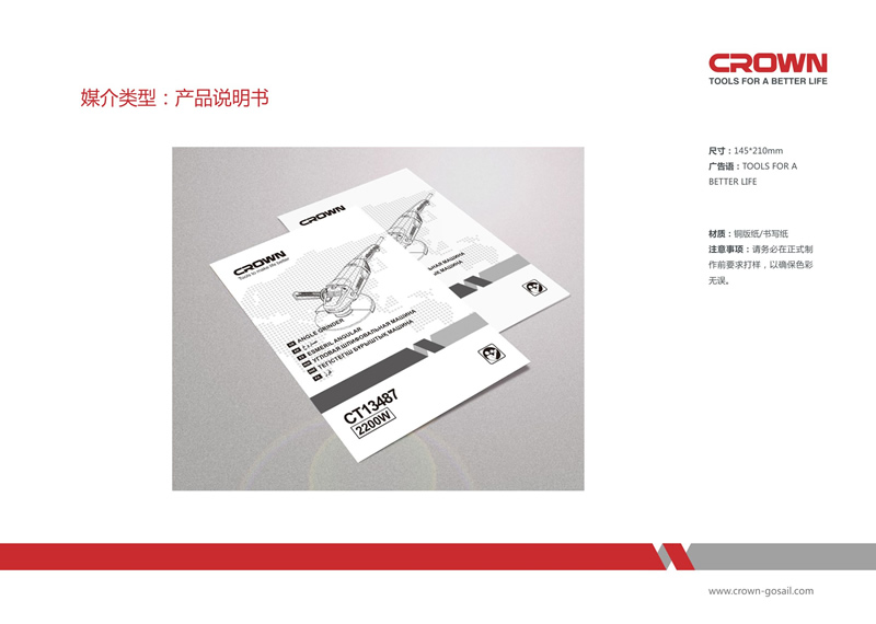 深圳品牌形象设计