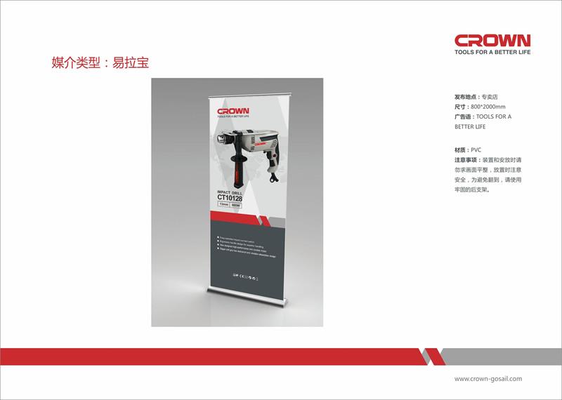 广州策划公司