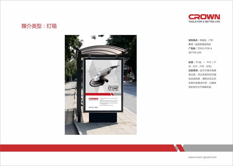 广州品牌策划设计