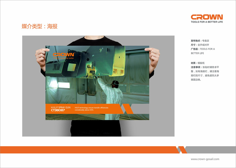 东莞品牌形象设计