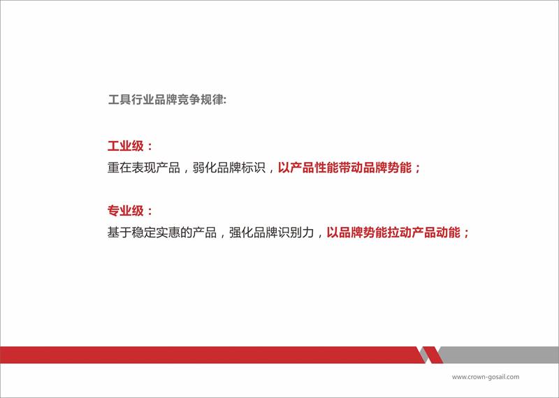 廣州电影設計公司