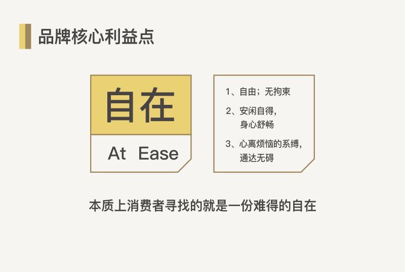 東莞品牌設計
