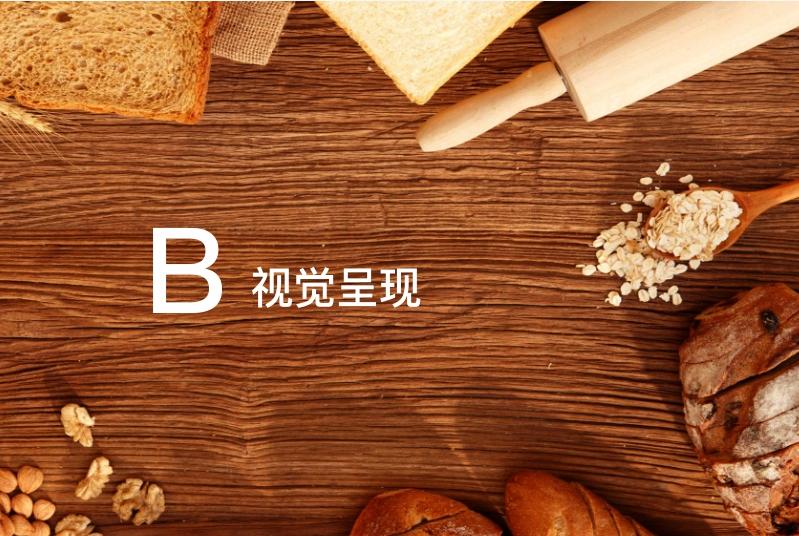 東莞品牌策劃