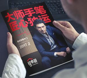 东莞设计公司
