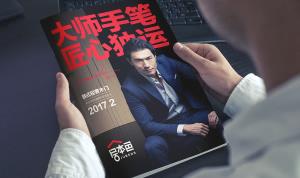 东莞品牌策划公司