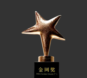 IMCC Golden Awards金网奖