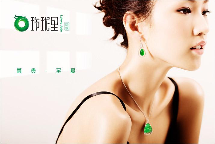 珠宝首饰品牌策划海报