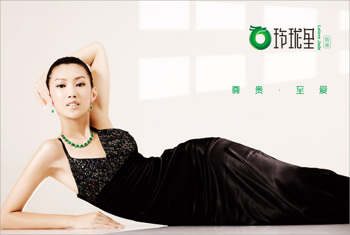 珠宝品牌策划宣传海报