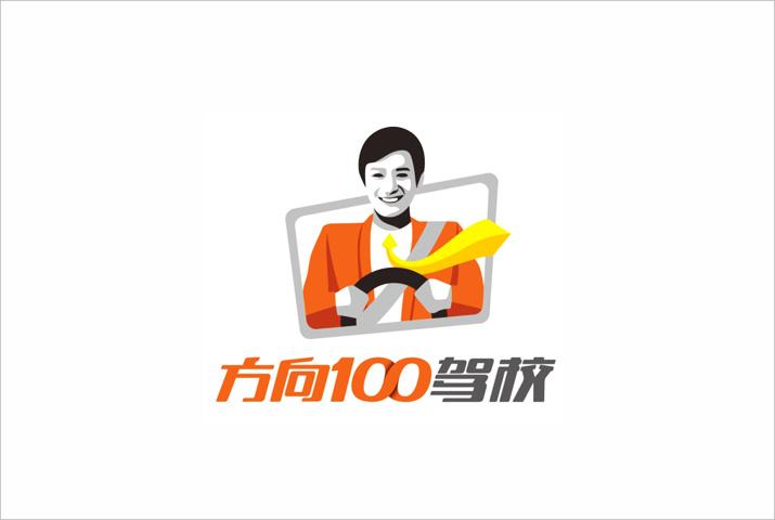 方向100公司品牌形象设计LOGO