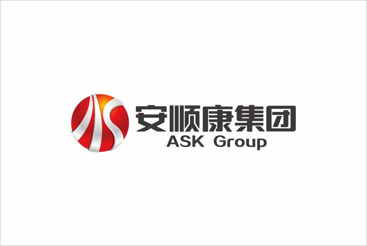 安顺康集团企业品牌设计LOGO