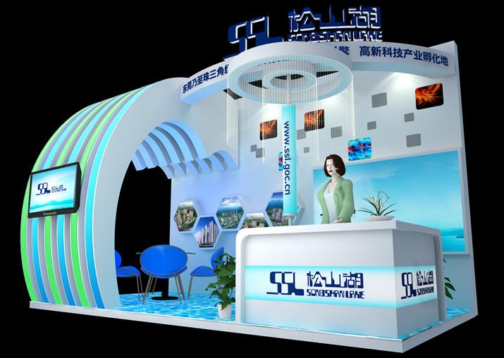 松山湖展览展厅三期立体展示图
