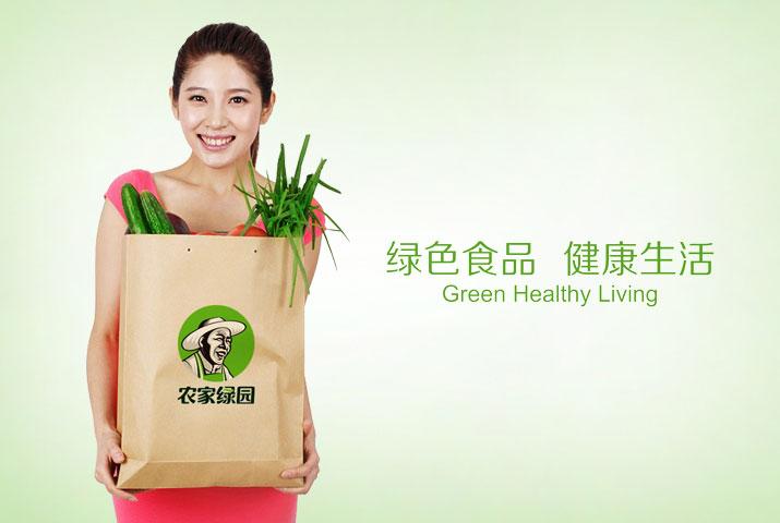 环保使用袋